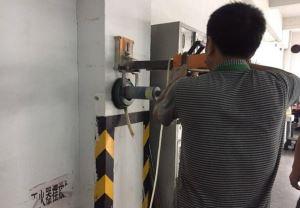 房屋质量检测